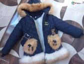 Ձմերային տաք վերարկու