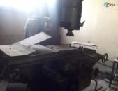 Frez frezerni hastoc stanok 6М13П станок консольно-фрезерный