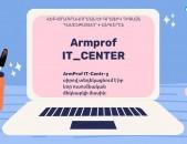 Armprof it centr, Մեզ մոտ տարիքային սահմանափակում չի գործում սկսած 12-տարեկանից