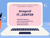 Armprof it centr