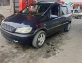 Opel Zafira, 1999 թ.