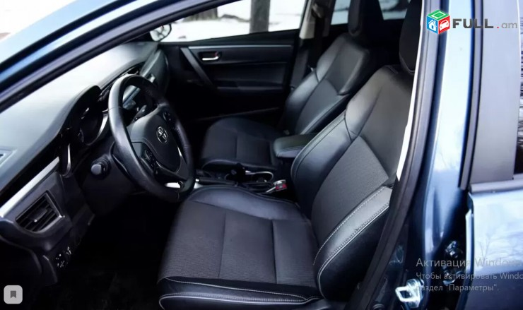 Toyota Corolla Sport, 2015 թ.