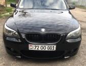BMW -     M5 , 2007թ.