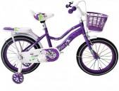 Հեծանիվ, N12, N16, N20