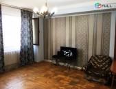 1 (ձևափոխած 3-ի) սենյականոց բնակարան Բրյուսովի փողոցում, 44.5քմ