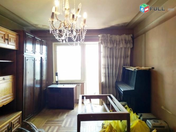 2 սենյականոց բնակարան Արարատյան փողոցում (3-րդ մաս), 66մք