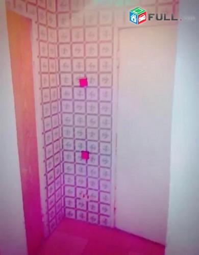 3 սենյականոց բնակարան Բ-2 թաղամասում, (ՄԴՍԿ)