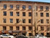 Վարձով օֆիսային, գրասենյակային տարածքներ Մոսկովյան փողոցում