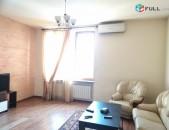 Վարձով 3 սենյականոց բնակարան Խանջյանի փողոցում, 80մք