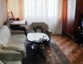 1 սենյականոց բնակարան Եր. Քոչարի փողոցում, 51մք