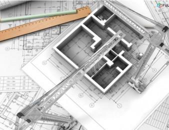 ճարտարապետություն և դիզայն, Архитектура и дизайн, Architecture and Design
