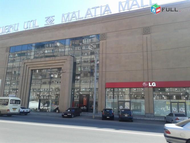 Մալաթիա Վեգաի մոտակայքում, 2 տուն. միյասին 5ս. 300քմ