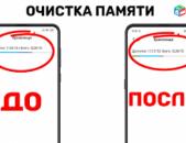 Xiaomi heraxosneri hishoxutyan maqrum avelord fayleric
