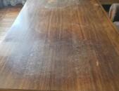 Սեղան օգտագործված