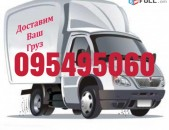 Erevanic Moskva Bernapoxadrum