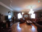 5 սենյականոց բնակարան Հանրապետության փողոցում, 210 ք.մ., 3+ սանհանգույց, բարձր առաստաղներ