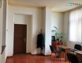 Գրասենյակային տարածք/ Փոքր Կենտրոն/ ԿՈԴ 1199