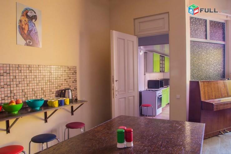 Hostel. հոսթել ուսանողների համար, նաեվ ընտանեկան սենյակներ
