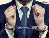 քրեական գործերով փաստաբան