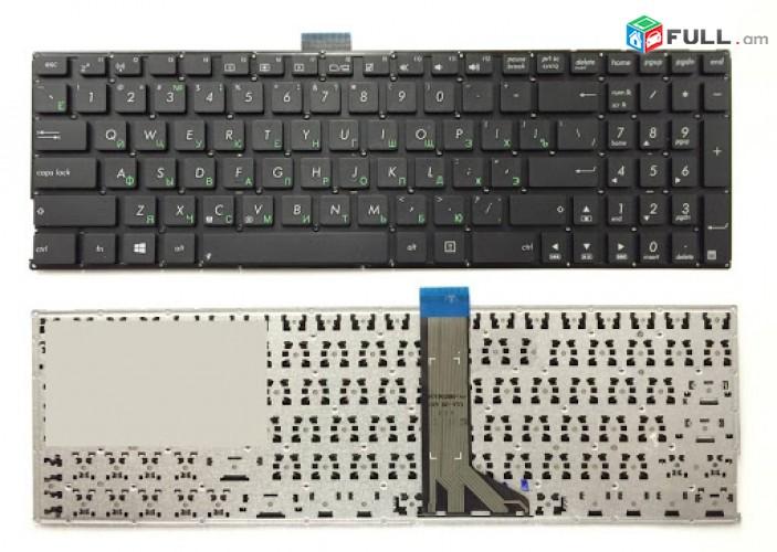 SMART LABS: Keyboard клавиатура Asus X553, X502 x551 նոր և օգտագործված