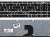 SMART LABS: Keyboard клавиатура Lenovo Z500 Z500A Z500G նոր