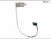 SMART LABS: Shleyf screen cable DNS A15