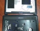 SMART LABS: Notebooki korpus ev pahestamaser Lenovo B450