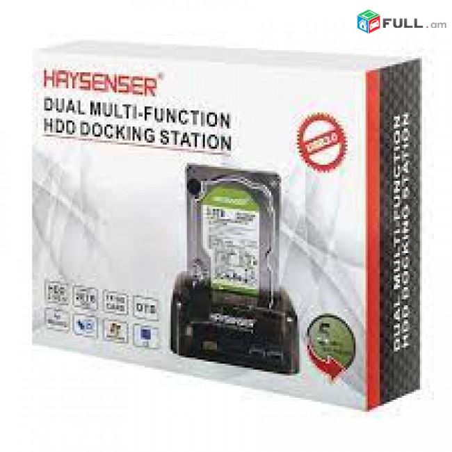 Hi Electronics Dok stancia dok station Haysenser dual multi function hdd docking station usb 3.0