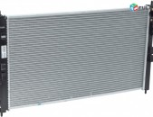 Mitsubishi outlander jri radiator