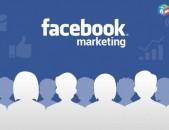 Առաջարկում ենք սոց մեդիա մարքեթինգ գովազդ facebook instagram