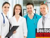 Deutsch für Mediziner Գերմաներեն բժիշկների համար`B1, B2, C1