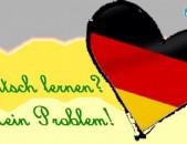 Germanereni usucum / das@ntacner / գերմաներեն լեզվի դասընթացներ
