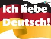 Գերմաներեն լեզվի ուսուցում / Germaneren lezvi usucum / A1, A2, B1, B2, C1, C2
