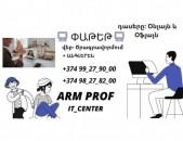 Web cragravorman daser Armprof_um