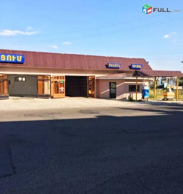 Գազալացակայան Սևանում SKH050