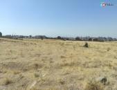 Հողատարածք Բագրևանդում 1170 ք/մ. SKH220