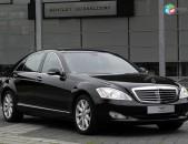 Mercedes 221 ev 222 kuzovi zapchast, կուզովի զապչաստ