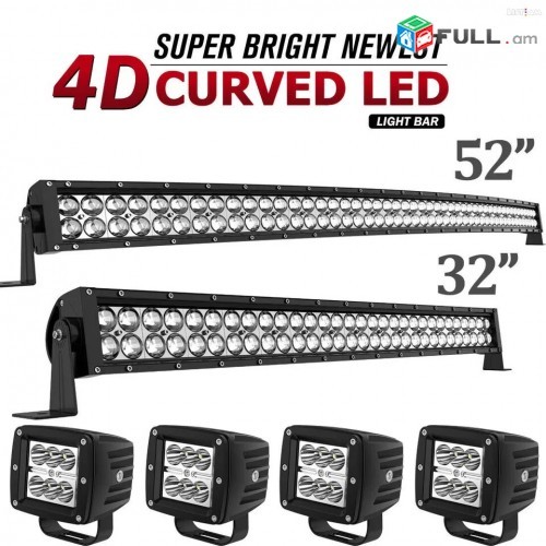 52, 32, 3 Inch LED Light Bar Curved + 32in Combo + 4 Pods Offroad Driving