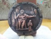 Հին հայկական հուշամեդալ