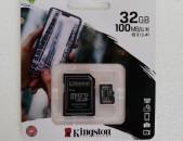 Kingston  հիշողության քարտ 32GB