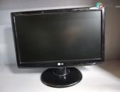 Used monitor 19