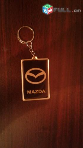 Брилок Mazda