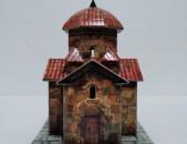 Հայկական չքնաղ եկեղեցի