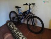 Մեծ Հեծանիվ  MEIDIDA ATX Super