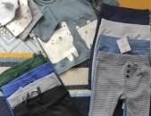 Մանկական բրենդային հագուստ
