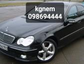 Mercedes-Benz  kgnem