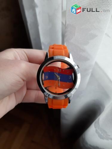 Եռագույն ձեռքի ժամացույց