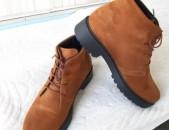Ձմեռային կիսաճտքավոր կոշիկ