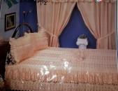 Անկողինը ծածկող հավաքածու (комплект)