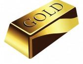 Gold 0333ССО00